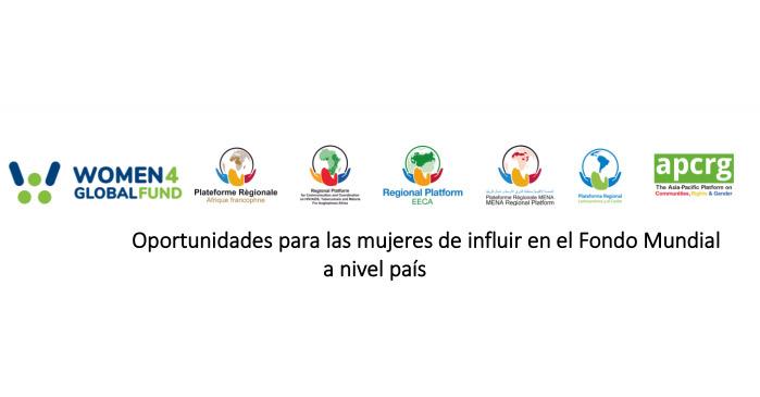 Oportunidades para las mujeres de influir en el Fondo Mundial a nivel país