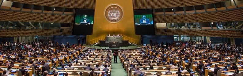 Adhesiones a la carta para ONUSIDA – Reunion de Alto Nivel SIDA 2021